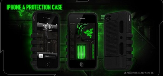 étui iPhone 4 Razer